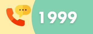 [另開新視窗]1999