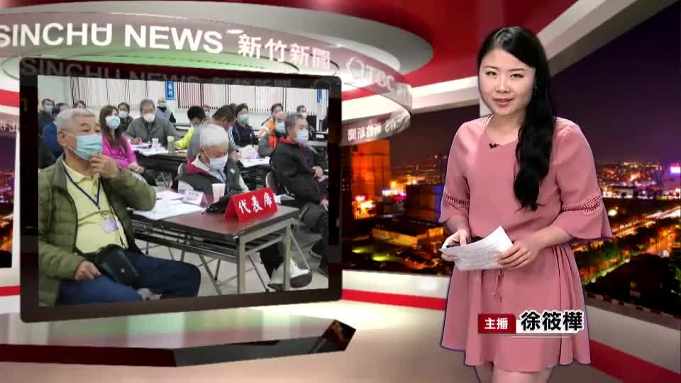 新竹縣就業機會多,勞參率高全台第二