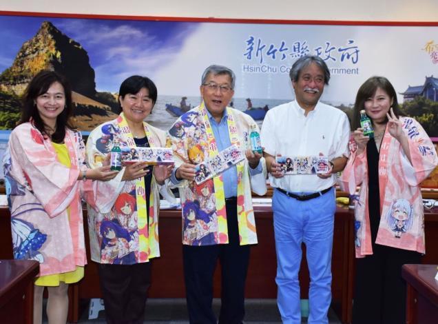 Delegation of Japan's Arima Hot Springs Tourism Association visits Hsinchu County