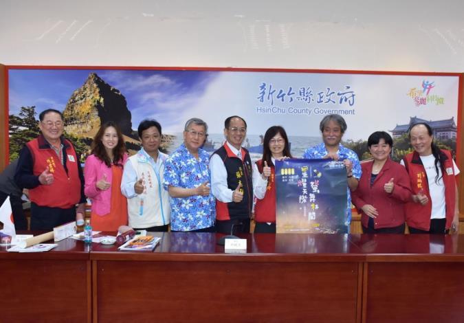 Delegation of Japan's Arima Hot Springs Tourism Association visits Hsinchu County (8 photos)