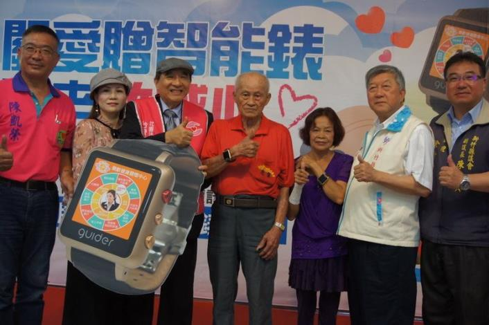 Hsinchu County Government looks after solitary elderly residents through smartwatches