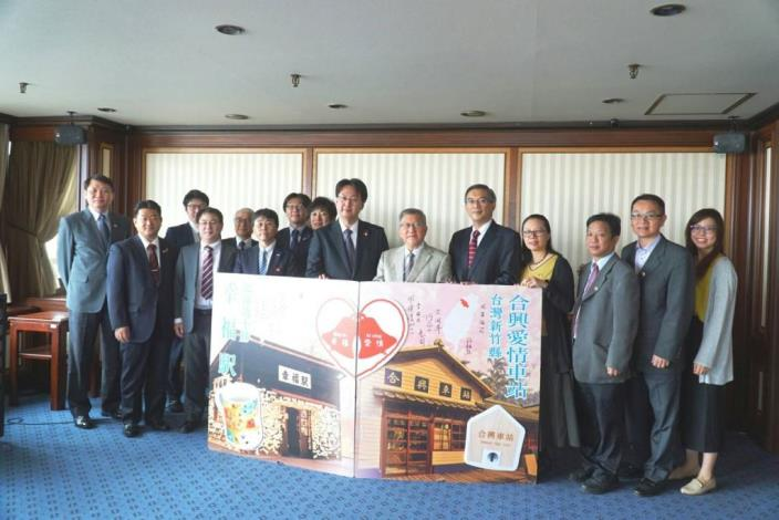 Collect the stamps of Hsinchu's Love Station and Hokkaido's Happiness Station to win special souvenirs