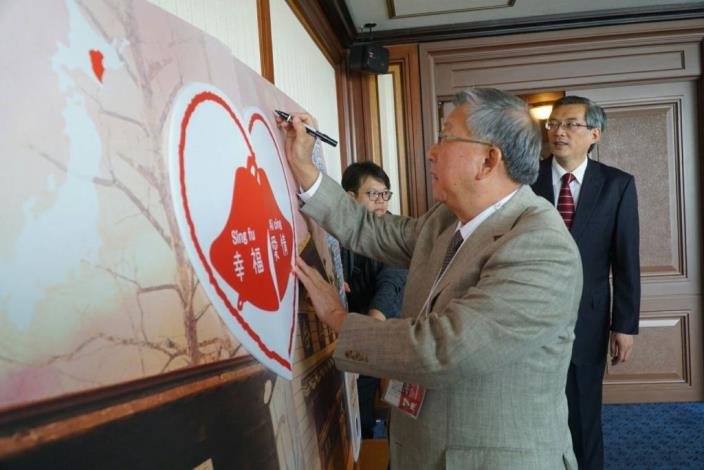 Collect the stamps of Hsinchu's Love Station and Hokkaido's Happiness Station to win special souvenirs (19 photos)