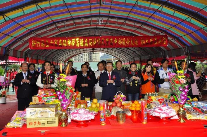 A ground-breaking launch: Liou Jia Senior High School to become the first bilingual high school in Hsinchu County in the coming years