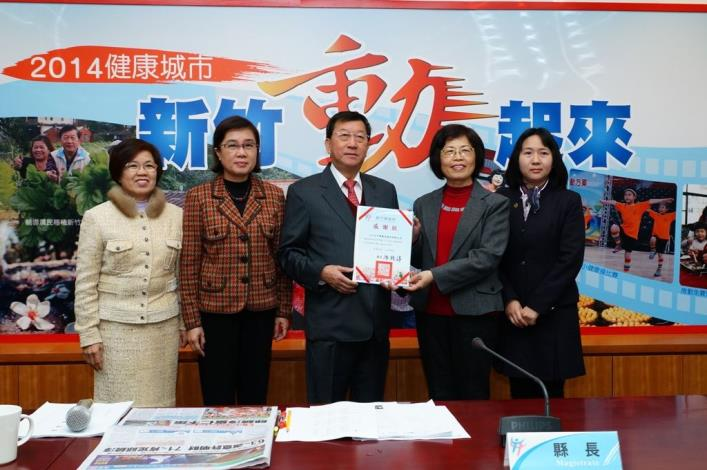 Internet without borders: another 6 hotspots of free wifi-iTaiwan expanded in Hsinchu County