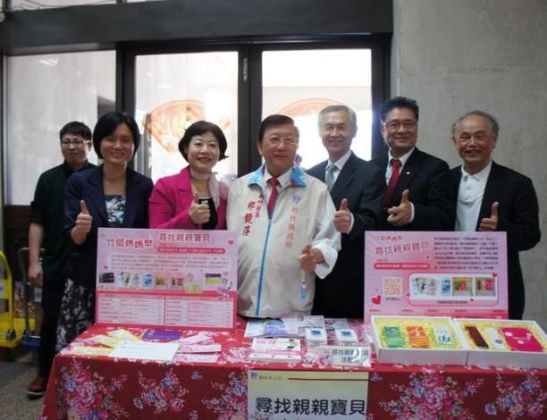 Parents' best assistant: Hsinchu County's App and website