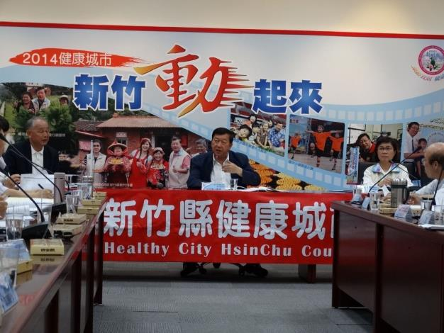 """Building an age-friendly, livable, healthy city─Magistrate Chiu leading Hsinchu County to """"MOVE UP"""""""