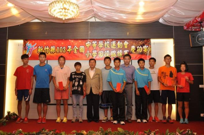 Magistrate Chiu organizes a celebration dinner in recognition of effort of players and coaches to bag 8 gold, 9 silver and 9 bronze medals for Hsinchu County in 2014 National High School Games (10 photos)