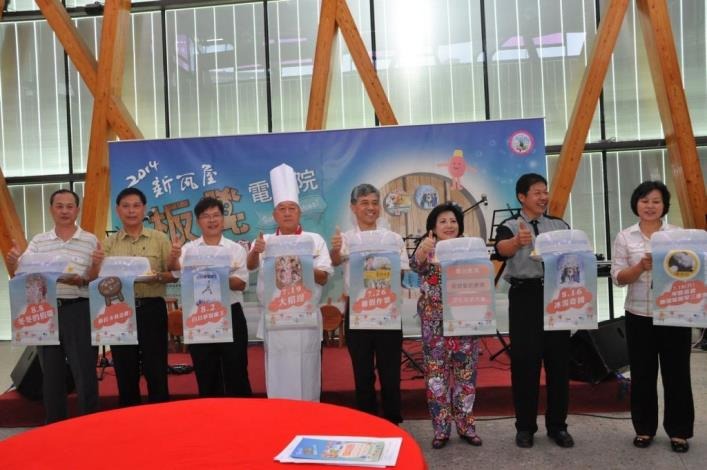 Hsinchu County's 2014 Bench Theater to invite everyone to bring stools to see movies and eat ice cream bars on every Saturday afternoon from July 19 to August 16 (5 photos)