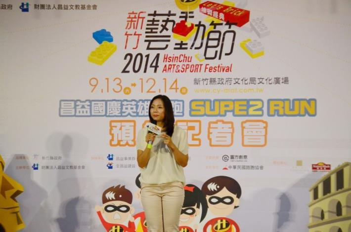 Super Run inviting everyone to jog on National Day, to accept registration on August 8 (5 photos)