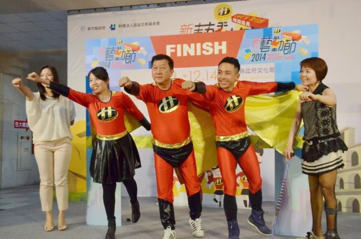 Super Run inviting everyone to jog on National Day, to accept registration on August 8