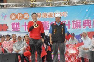 6,000 Heroes run in all-weather on the Double Tenth National Day (3 photos)