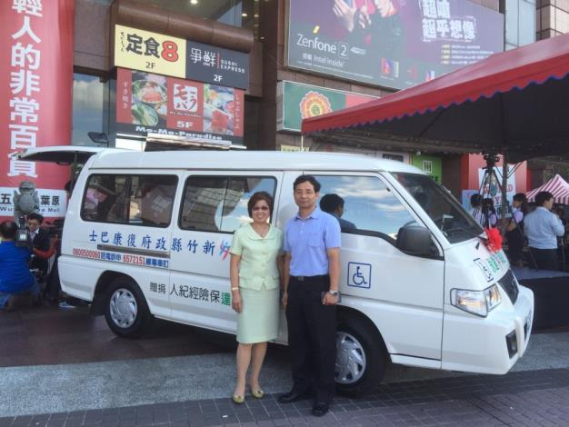 Everpro Social Welfare Foundation  donates another rehab bus to Hsinchu County