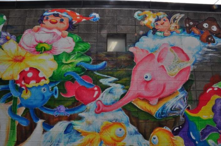 Unveiling of Zhudong Animation and Comic Creative Park's 3D Mural Happy Paradise