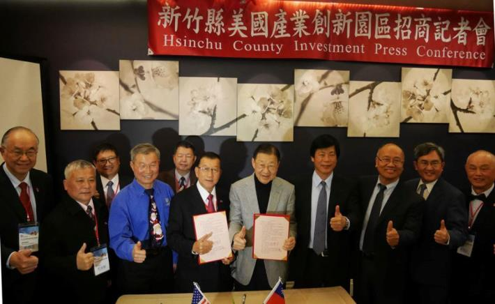Magistrate Chiu visits Hsinchu County's sister city Santa Clara County, Raising the International Profile of Hsinchu County