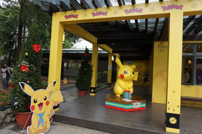 Taiwan's first animation and comic park, Zhudong Animation and Comic Creative Park, opens on a trial basis
