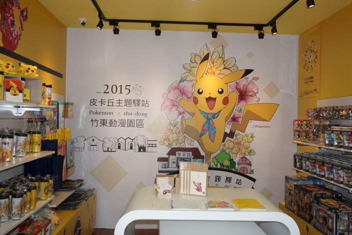 Taiwan's first animation and comic park, Zhudong Animation and Comic Creative Park, opens on a trial basis (19 photos)