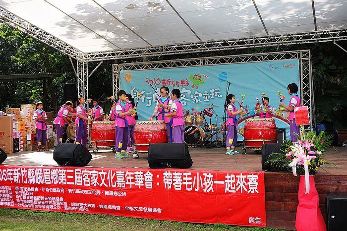 2016 Hsinchu County Hakka Children's Folkgame Carnival begins in Emei Township at Shi'erliao Tung Flower Valley