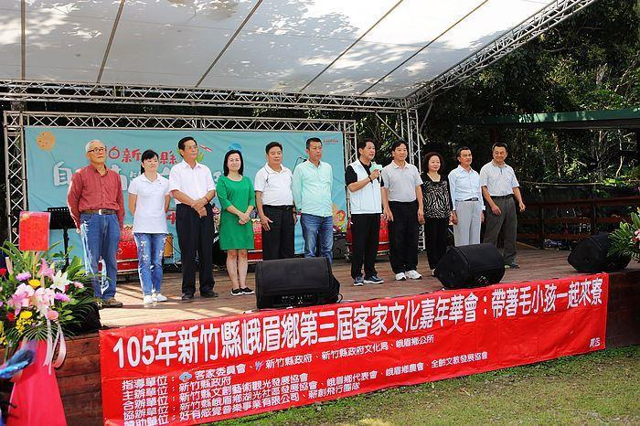 2016 Hsinchu County Hakka Children's Folkgame Carnival begins in Emei Township at Shi'erliao Tung Flower Valley (28 photos)