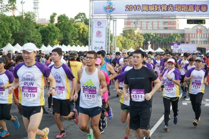 2016 Chatime Yummy Run Attracts Over 3000 Runners (15 photos)