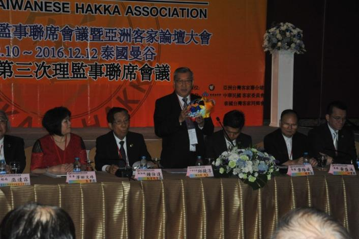 Magistrate Chiu Ching-chun attends the ATHA Joint Conference and Shares the Achievements of the Promotion of Hakka Culture.