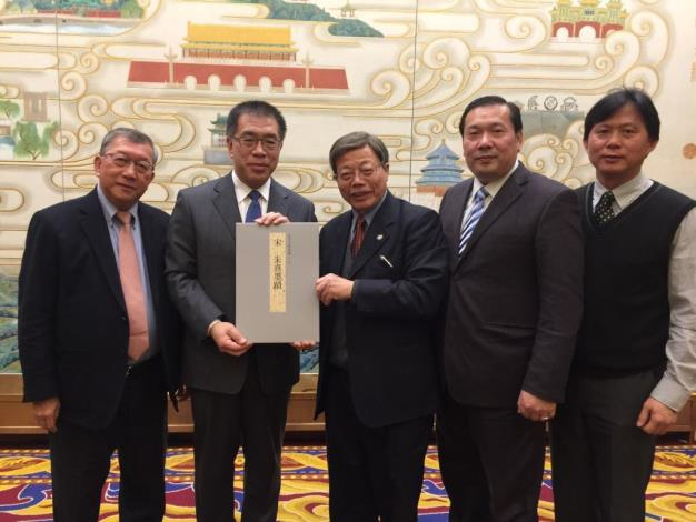 Magistrate Chiu Ching-chun Visits Beijing to Promote Hsinchu County 's Tourism and Agricultural Products
