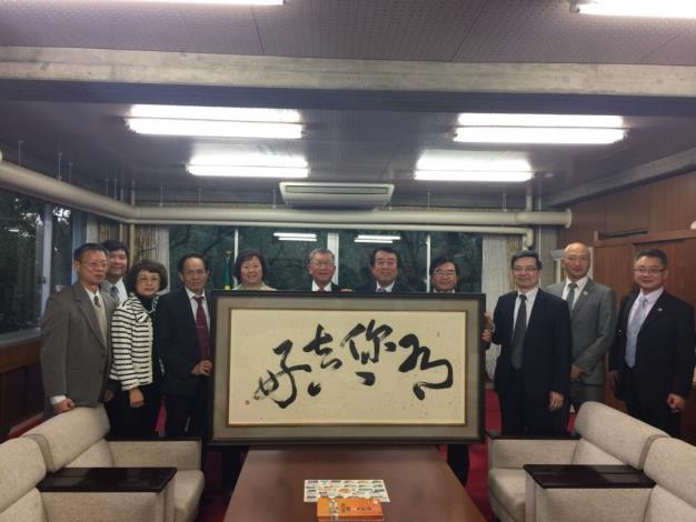Magistrate Chou Leads a Delegation to Japan to Sign an Exchange Agreement (43 photos)