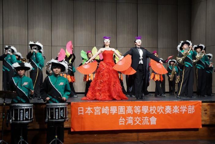 Miyazaki Gakuen Senior High School Concert Band performs in Hsinchu County
