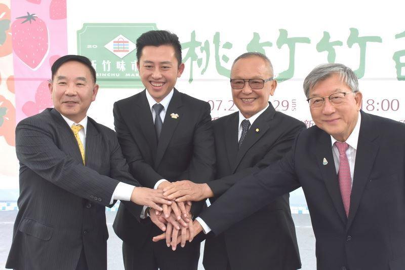 3rd Leaders' Meeting of Tao-Chu-Chu-Miao Regional Governance Platform yields agreement on four issues