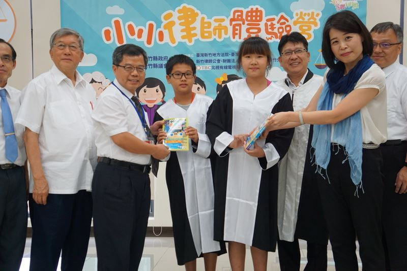 Hsinchu County Government holds the Young Lawyers Camp in Taiwan Hsinchu District Court