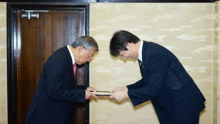 Magistrate Chiu feels honored to serve as Miyazaki Ambassador due to great dedication to Taiwan-Japan exchanges (4 photos)