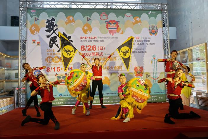 2018 National Yimin Festival will kick off on August 26th (4 photos)