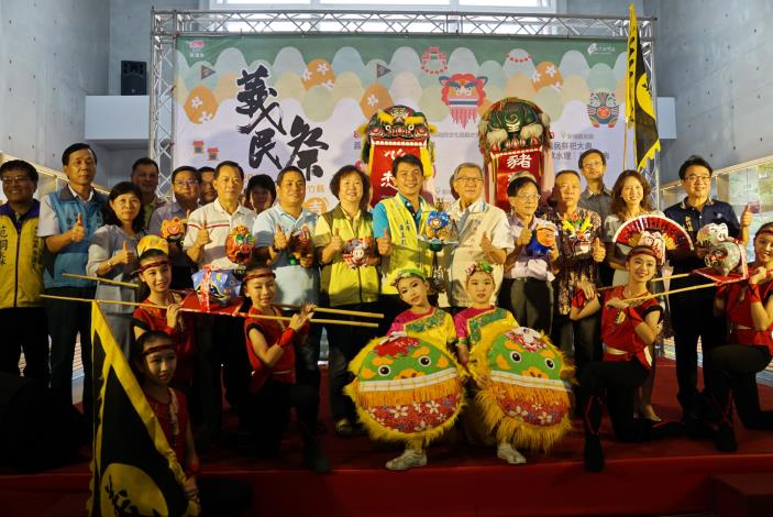 2018 National Yimin Festival will kick off on August 26th