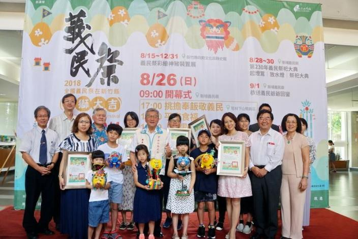 Winners of Creative Sacred Pig Painting Competition officially revealed (16 photos)