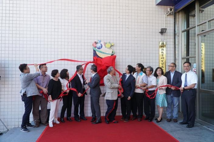 Hsinchu County Anime Education Center inaugurated (11 photos)