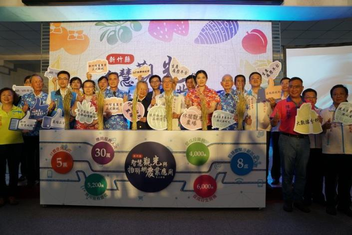 Hsinchu County becomes the first in Taiwan to apply the blockchain technology to produce traceability