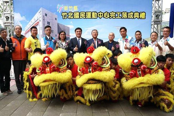 Hsinchu County's Zhubei Civil Sports Center officially unveiled