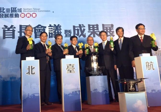 NTDC 's 15th Leaders' Conference brings new vigor to the cities and counties in Northern Taiwan