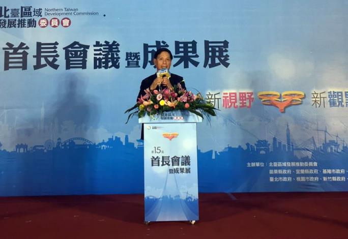 NTDC 's 15th Leaders' Conference brings new vigor to the cities and counties in Northern Taiwan (5 photos)