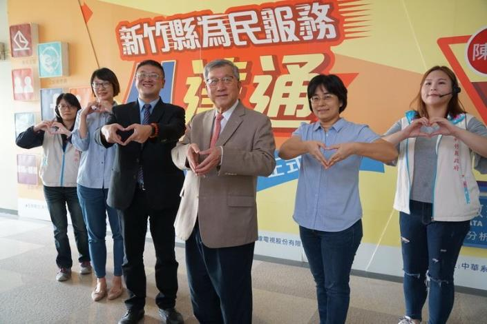Hsinchu County Government's 1999 Hotline named the winner of the Five-Star Service Award