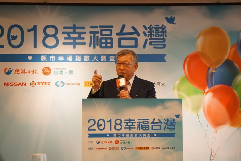 Hsinchu County captures third place on 2018 National Happiness Index