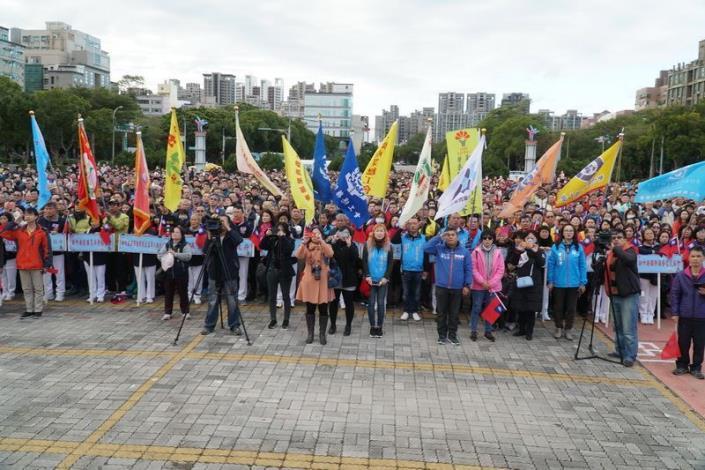 2019New Year's Day flag raising ceremony (3).JPG