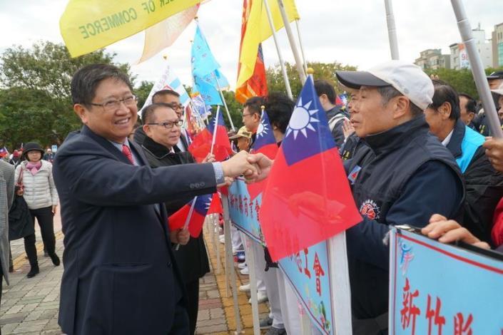 2019New Year's Day flag raising ceremony (1).JPG