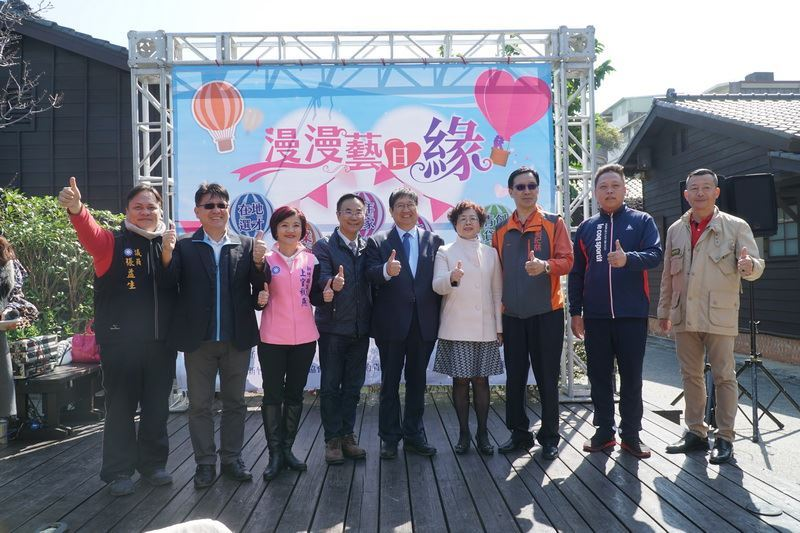 Magistrate Yang turned into matchmaker for 70 young single people in Hsinchu  County
