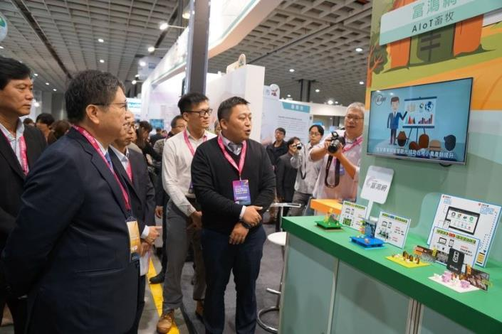 Magistrate Yang talks about smart city applications at 2019 Smart City Summit & Expo