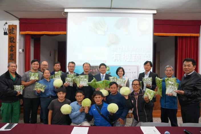Free school lunch in Hsinchu County to be upgraded to local organic food