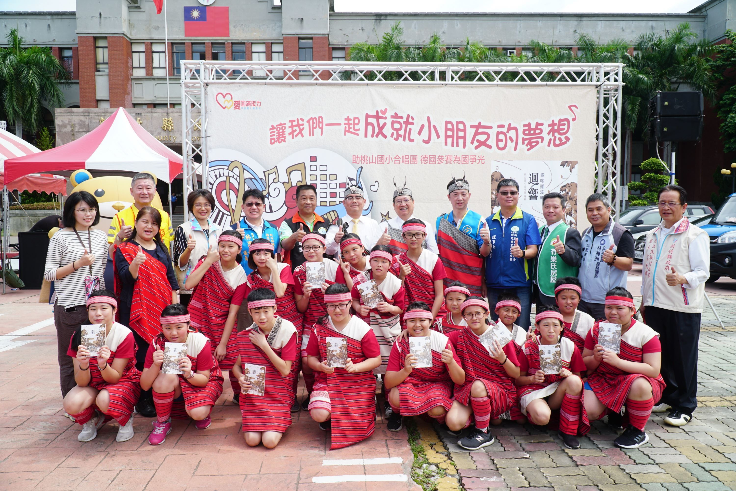Local enterprise raises a fund to assist the Choir of Taoshan Elementary School in attending the international choral competition