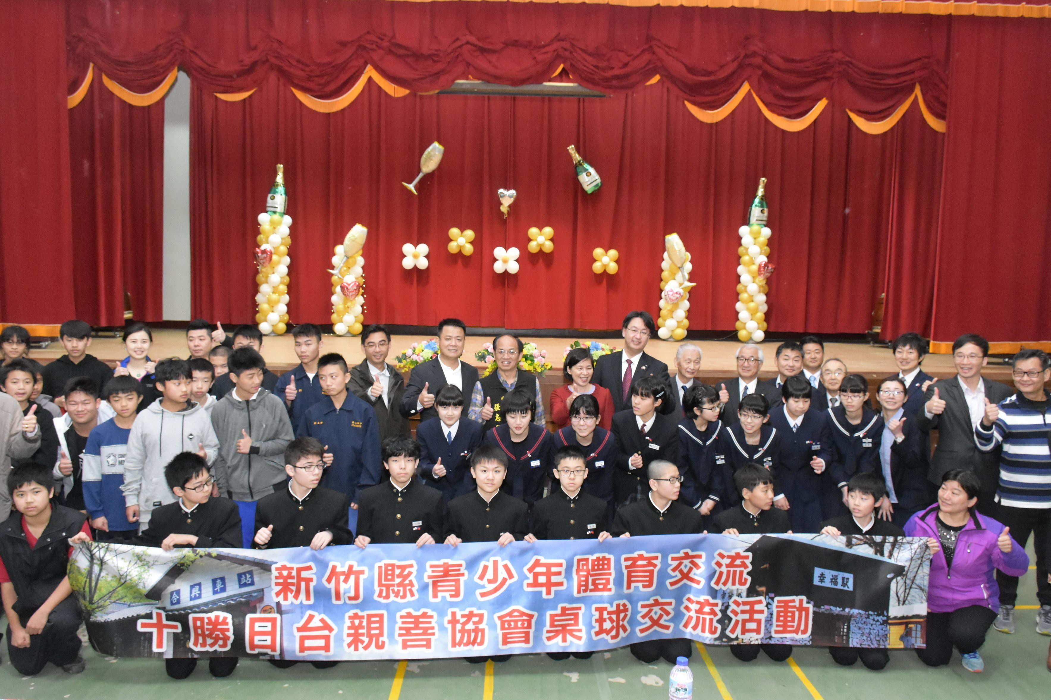 Friendship between Taiwanese and Japanese students heats up in 2019 Taiwan-Japan Table Tennis Exchange Games