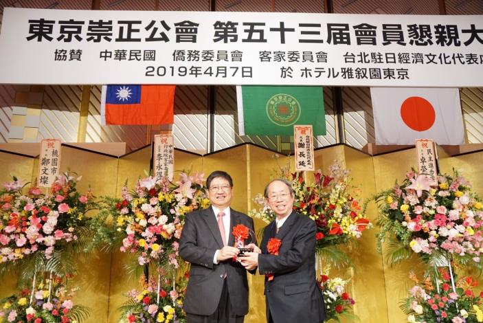 Magistrate Yang leads a delegation to attend the annual Reunion Assembly of the Hakka Tsung Tsin Association of Tokyo