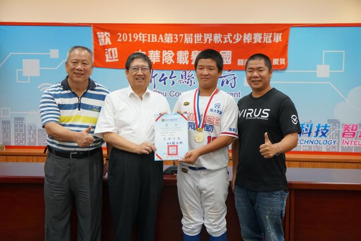 IBA-Boys baseball championship (4).JPG
